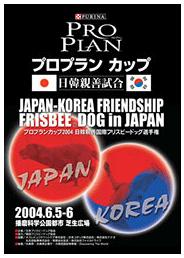 Asia_2004