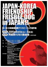 Asia_2005