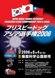 Asia_2006-1
