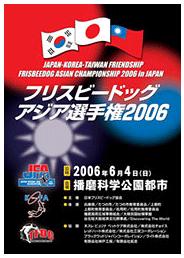 Asia_2006