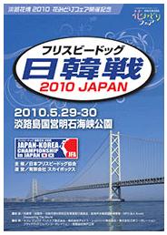Asia_2010