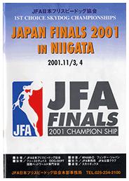 JF2001