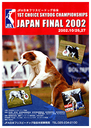 JF2002