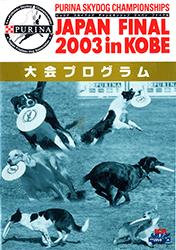 JF2003-1