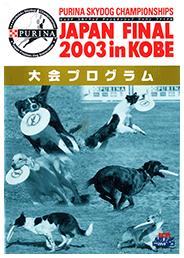 JF2003