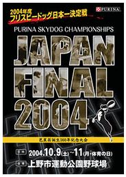 JF2004