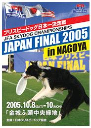 JF2005