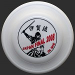 JF2008-Ninja