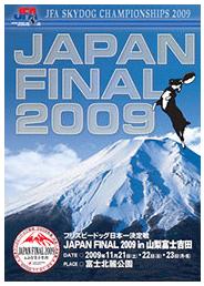 JF2009