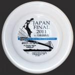 JF2011-1