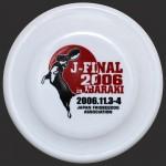 jf2006