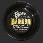 2020-compe